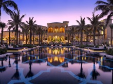 One & Only The Palm hotel – Dubai – United Arab Emirates